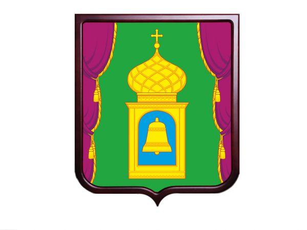 Район Пушкинский