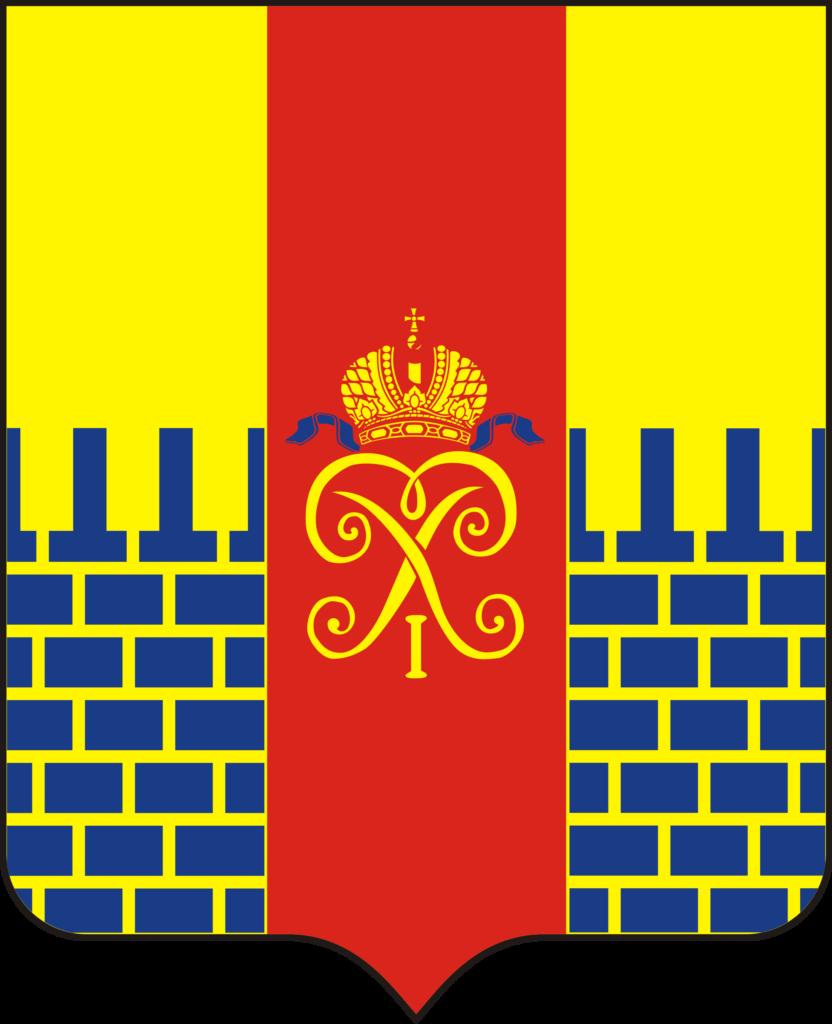 герб Петергоф
